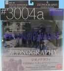 Zeonography 3004a PezunDowadge box-front