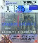 GFF 0016b CrossboneGundamX2 box-front