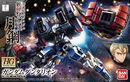 HGIBO-GundamDantalion