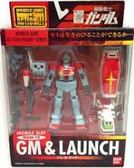 MSiA rgm79-2ndVer-Launch p01 original