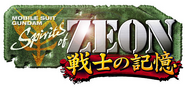 SpiritofZeon Logo