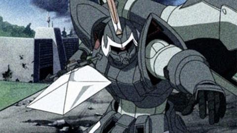 Its Name: Gundam