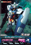 Gundam AGE-1 Normal Try Age 7