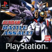 Gundam Battle Assault Pal