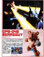 HG - GPB-04B - Beargguy