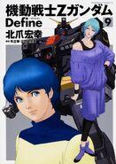 Mobile Suit Gundam Z Define Vol. 9