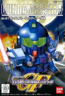 SDGG-61-GundamBlueDestiny-Unit1