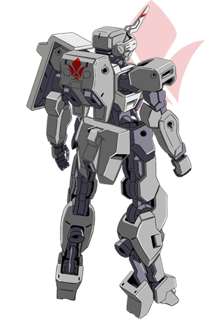 Rear (Orga Custom)