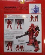 GFF 0040 RedWarrior box-back