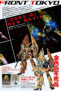 Gundam Front Tokyo 1