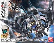 HG Gundam Barbatos Kutan Type-III
