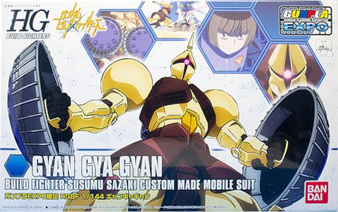 File:HG Gyan Gya Gyan.jpg