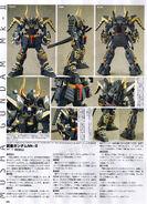 MG Musha Gundam Mk. II1