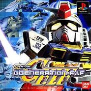 SD Gundam G Generation F.I.F. Front Cover