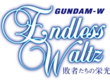 Mobile Suit Gundam Wing Endless Waltz: Glory of the Losers