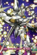 Gundam Legilis Try Age 6