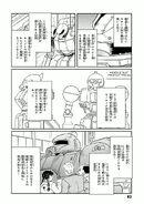 Gundam MSV-R Shinn Matsunaga RAW v03 03 083