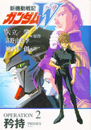 Gundam Wing (Novel) Vol 2