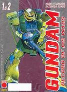 GundamrecordofMSwars1