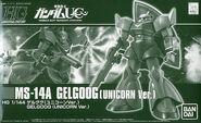 HGUC Gelgoog -Unicorn Ver.-