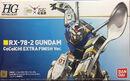 HG RX-78-2 CoCoICHI Extra Finish Ver