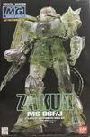 MG Zaku II Crystal Ver