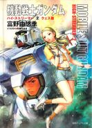 Gundam Chars Counterattack - High Streamer RAW Novel V02-001