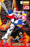 MG G Gundam 30th