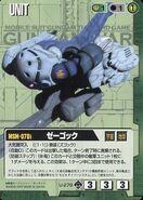 Msm07di p01 GundamWar