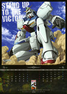 Victory Gundam Illustration by Ueda Youichi
