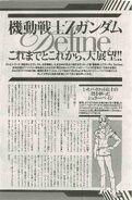 Mobile Suit Zeta Gundam Define 173