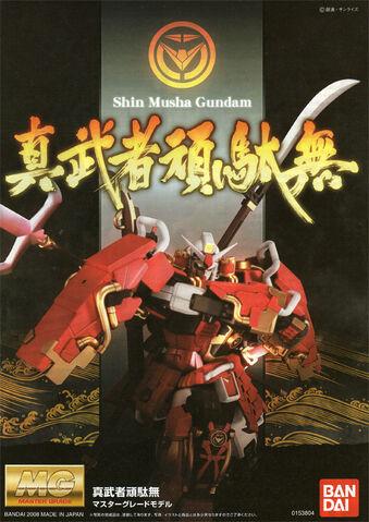 File:Shin Musha Gundam Manual Cover.jpg