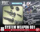 SystemWeapon001
