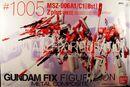 GFFMC 1005 ZetaPlusA1-Red box-front01
