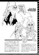 Gundam Cross Born Dust RAW v5 image00257