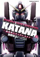 Gundam Katana Vol.6