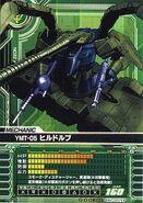 YMT05 p10 GundamCardBuilder