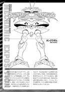 Gundam Cross Born Dust RAW v5 image00258
