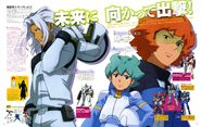 Mobile Suit Gundam Age Scan