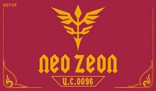 Neo Zeon | The Gundam Wiki | FANDOM powered by Wikia