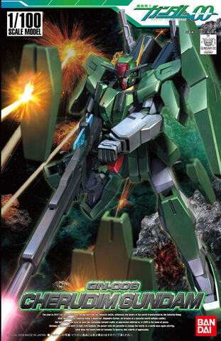 File:1-100-Cherudim-Gundam.jpg