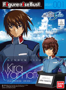Figure-rise Bust-Kira Yamato