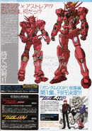Gundam Astraea Type-F LOL