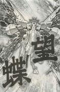 Gundam EX A cap 26 pag 390