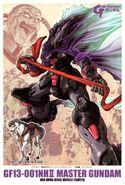 Master Gundam Kazuhiko Shimamoto