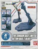 Action Base 2 Blue