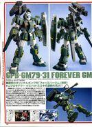 GPB-GM79-31-3