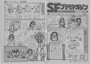 Kazuzo Plamo Magazin 1