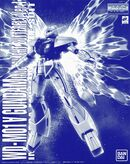 MG ∀ Gundam Moonlight Butterfly Ver.