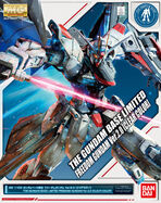 MG Freedom Gundam Ver. 2.0 Clear Color